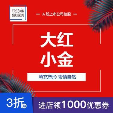 https://heras.igengmei.com/service/2019/09/04/657ba3340d-half