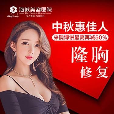 https://heras.igengmei.com/service/2019/09/04/6d2ef50061-half