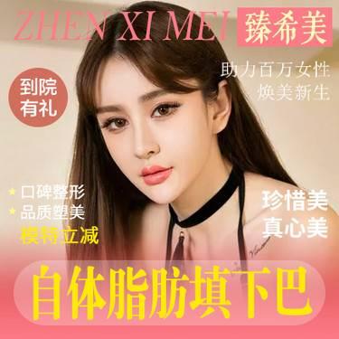 https://heras.igengmei.com/service/2019/09/04/8c5efb37ac-half