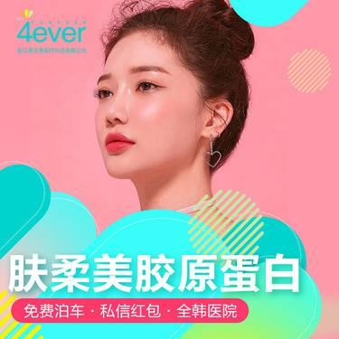 https://heras.igengmei.com/service/2019/09/04/973f56dc76-half