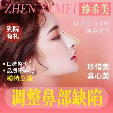 https://heras.igengmei.com/service/2019/09/04/ee212b9ba6-half