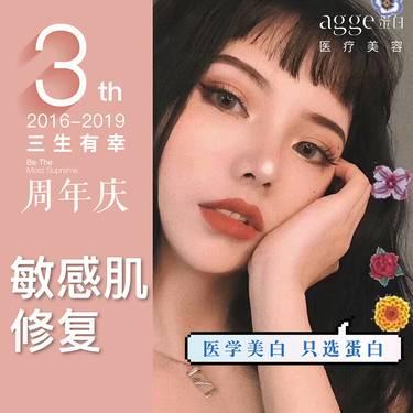 https://heras.igengmei.com/service/2019/09/05/22b6b88be2-half