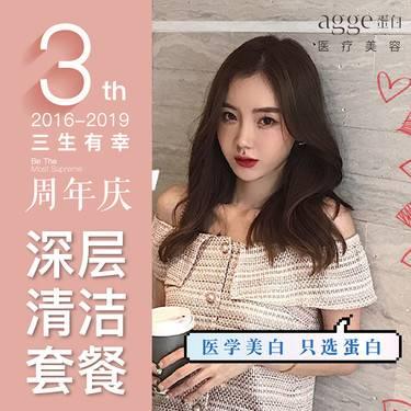 https://heras.igengmei.com/service/2019/09/05/553235037a-half