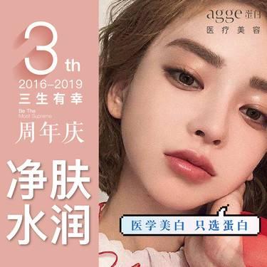 https://heras.igengmei.com/service/2019/09/05/56e0d038cc-half