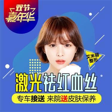 https://heras.igengmei.com/service/2019/09/05/65a952d457-half