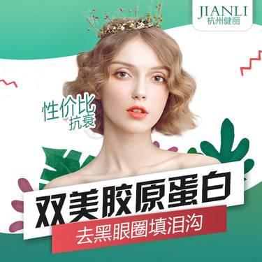 https://heras.igengmei.com/service/2019/09/05/6b00c289af-half