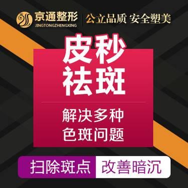 https://heras.igengmei.com/service/2019/09/05/6dbce5499e-half