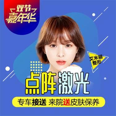 https://heras.igengmei.com/service/2019/09/05/8256f15330-half