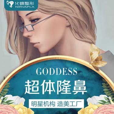 https://heras.igengmei.com/service/2019/09/05/9046751dd8-half