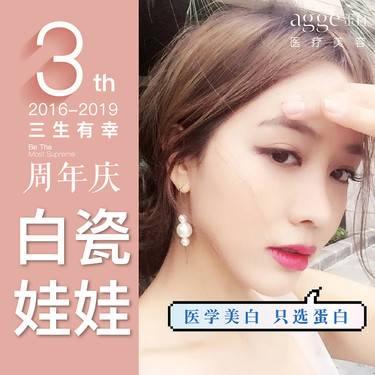 https://heras.igengmei.com/service/2019/09/05/939a7b5b89-half