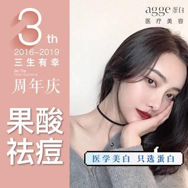 https://heras.igengmei.com/service/2019/09/05/9956f01103-half