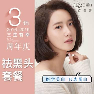 https://heras.igengmei.com/service/2019/09/05/a0b679b1b2-half