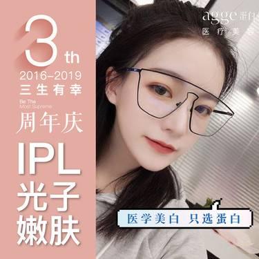 https://heras.igengmei.com/service/2019/09/05/af4469d490-half