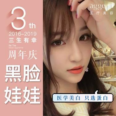 https://heras.igengmei.com/service/2019/09/05/bcde92b6ca-half