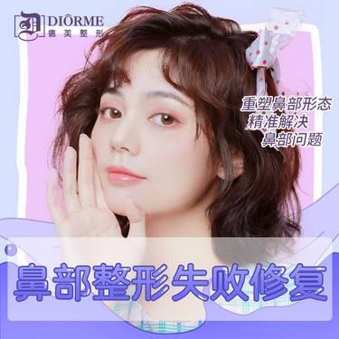 https://heras.igengmei.com/service/2019/09/05/d0b5abc467-half