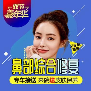 https://heras.igengmei.com/service/2019/09/05/e5f1e9a943-half