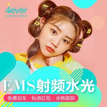 https://heras.igengmei.com/service/2019/09/05/f05c491dfd-half
