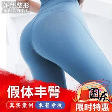 https://heras.igengmei.com/service/2019/09/06/1451f146cb-half
