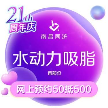 https://heras.igengmei.com/service/2019/09/06/2416ed2d76-half