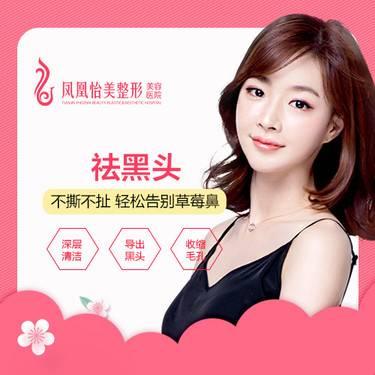 https://heras.igengmei.com/service/2019/09/06/26d1545f41-half
