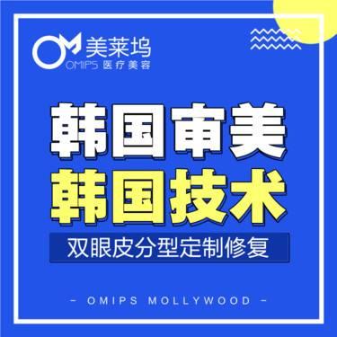 https://heras.igengmei.com/service/2019/09/06/2d8d8ae566-half