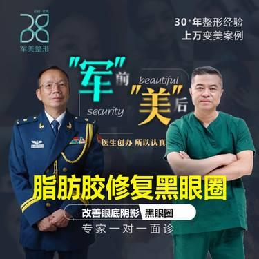 https://heras.igengmei.com/service/2019/09/06/2ea75e3a58-half