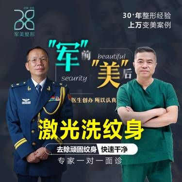 https://heras.igengmei.com/service/2019/09/06/4af619a75e-half