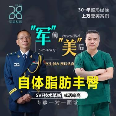 https://heras.igengmei.com/service/2019/09/06/4d76228510-half