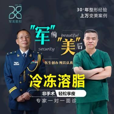 https://heras.igengmei.com/service/2019/09/06/511bd41cd4-half