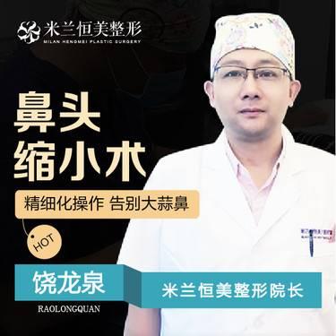 https://heras.igengmei.com/service/2019/09/06/572dd6d363-half
