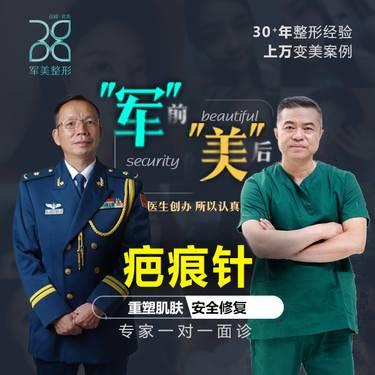 https://heras.igengmei.com/service/2019/09/06/5d1d0e155b-half