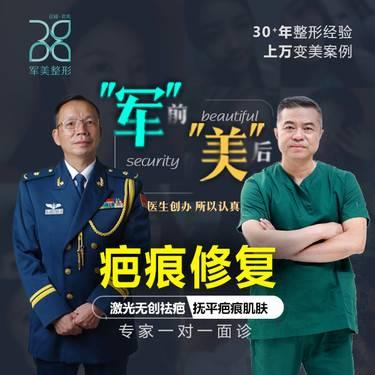https://heras.igengmei.com/service/2019/09/06/5d8be19377-half