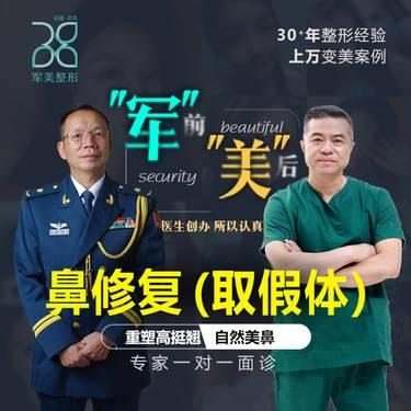 https://heras.igengmei.com/service/2019/09/06/66d844a58b-half