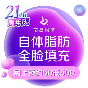 https://heras.igengmei.com/service/2019/09/06/673a9c9786-half