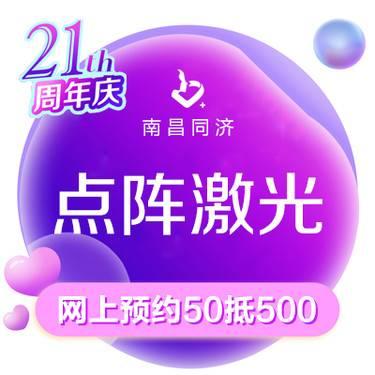 https://heras.igengmei.com/service/2019/09/06/6e187c7f75-half