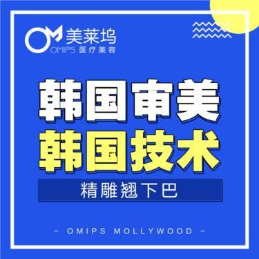https://heras.igengmei.com/service/2019/09/06/748af9c4bb-half