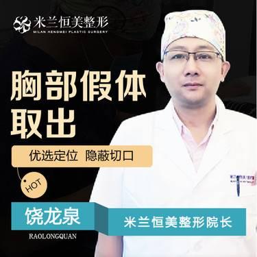 https://heras.igengmei.com/service/2019/09/06/8fb28b7a59-half