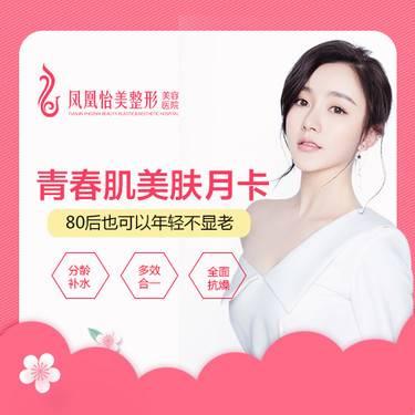 https://heras.igengmei.com/service/2019/09/06/9d49a3dd80-half