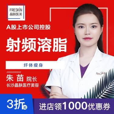 https://heras.igengmei.com/service/2019/09/06/a27db97321-half