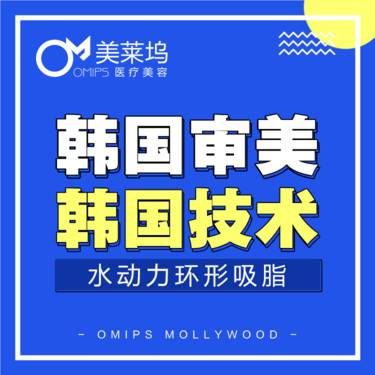 https://heras.igengmei.com/service/2019/09/06/a577c190fe-half