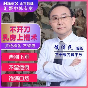 https://heras.igengmei.com/service/2019/09/06/bccecad3bf-half