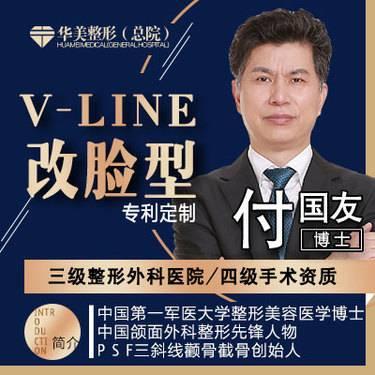 https://heras.igengmei.com/service/2019/09/06/c118089ad9-half