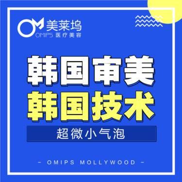 https://heras.igengmei.com/service/2019/09/06/c95d9871d2-half