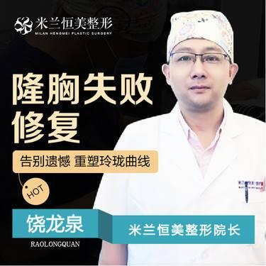 https://heras.igengmei.com/service/2019/09/06/ce189842df-half