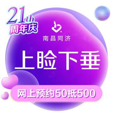 https://heras.igengmei.com/service/2019/09/06/ce3ee58959-half