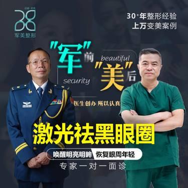 https://heras.igengmei.com/service/2019/09/06/d330b9fd07-half