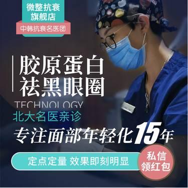 https://heras.igengmei.com/service/2019/09/06/ddca900faf-half