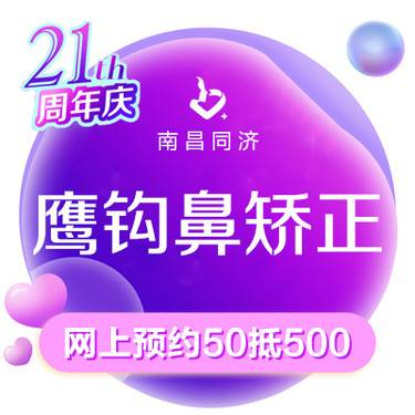 https://heras.igengmei.com/service/2019/09/06/e870212285-half