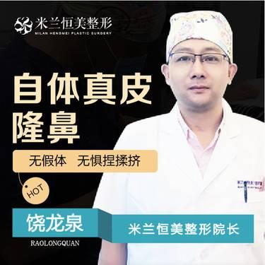 https://heras.igengmei.com/service/2019/09/06/ea98d01289-half