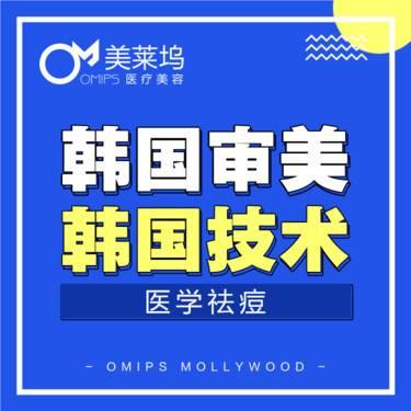 https://heras.igengmei.com/service/2019/09/06/f5d3105a6a-half